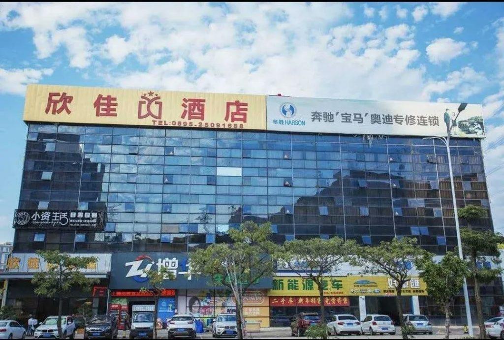 8 mars effondrement hôtel chine hôtel Xinjia